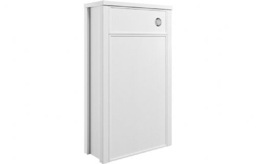 Bathrooms To Love Lucia 510mm Wc Unit - Various Colours